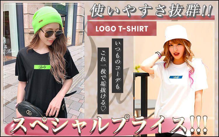 Box RadyTシャツ