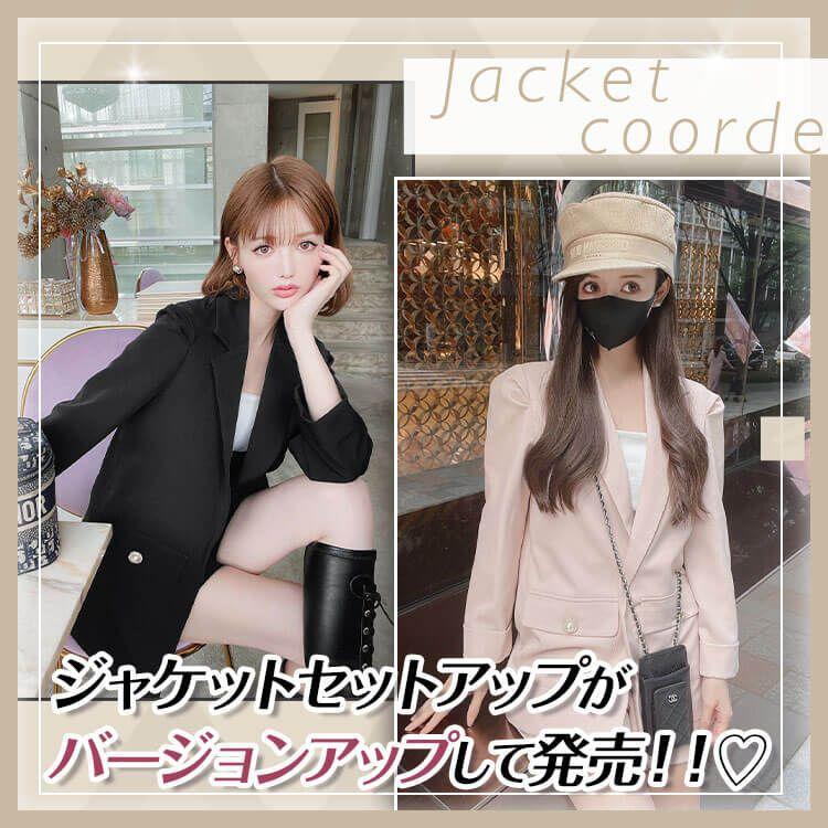 CR0677ジャケットセットアップ(差し替え)