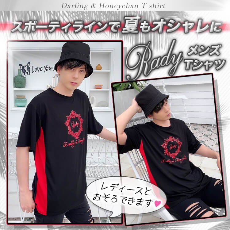 MR3430 Darling & Honey chanメンズTシャツ