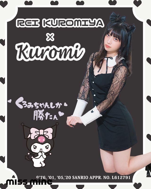 minisuka .tv rei kuromiya 1800×1200