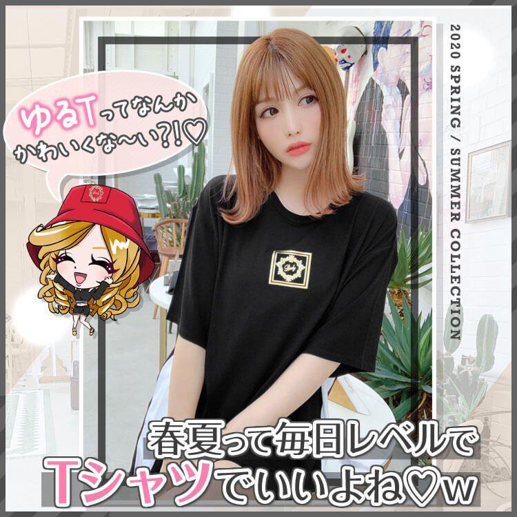 """MR3424 サイドラインTシャツ"""""""