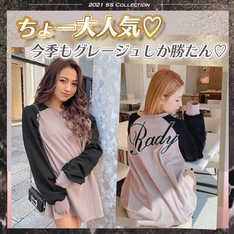 バックロゴロングTシャツ(ユニセックス)(GGBK)