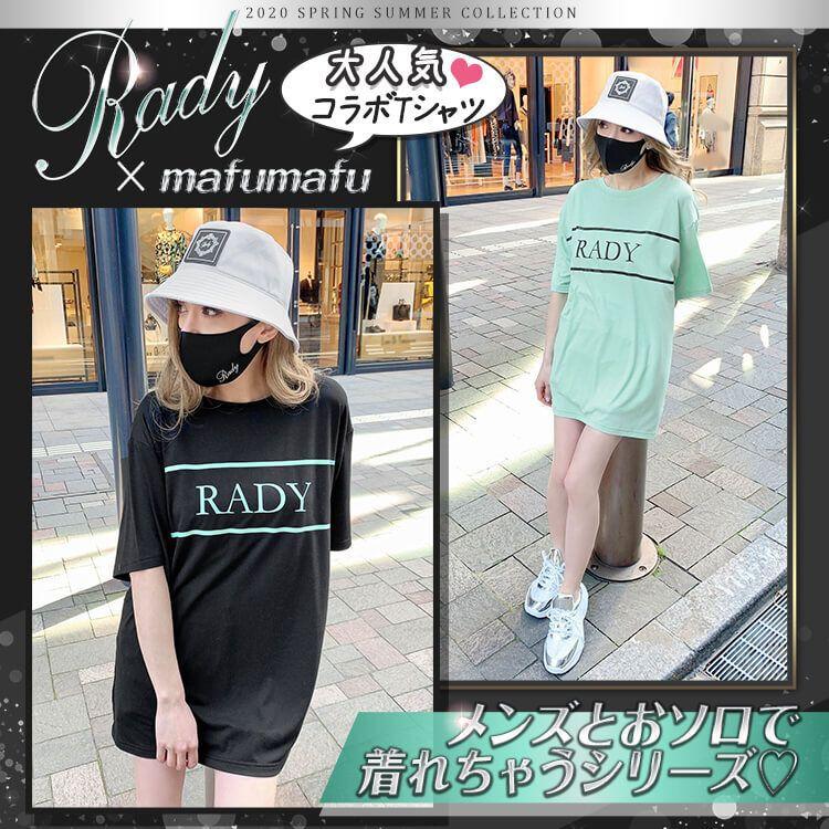 ラインロゴTシャツ(Rady×まふまふコラボ)