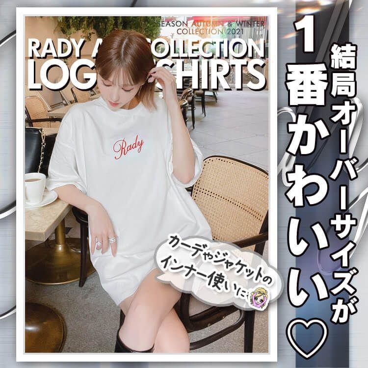 MR3823ロゴTシャツ