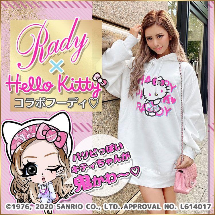 MR3621Rady×Hello Kittyフーディ