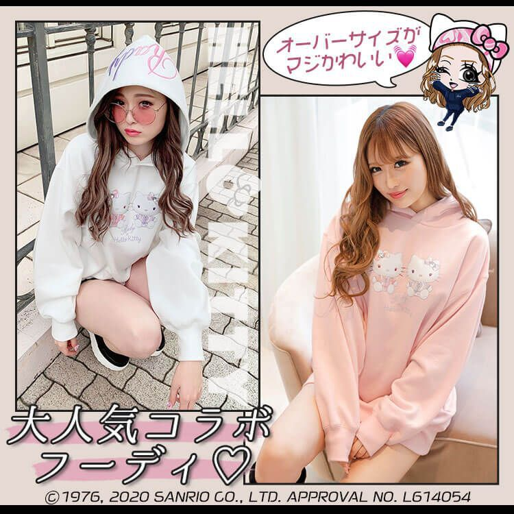 MR3624Hello Kitty&Hello Mimmyフーディ