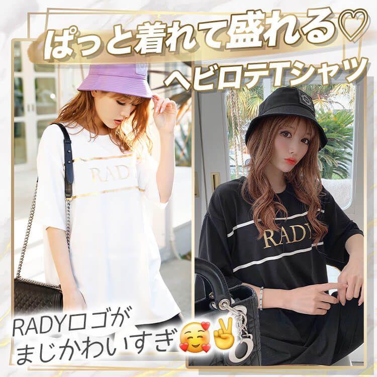 RADYロゴTシャツ