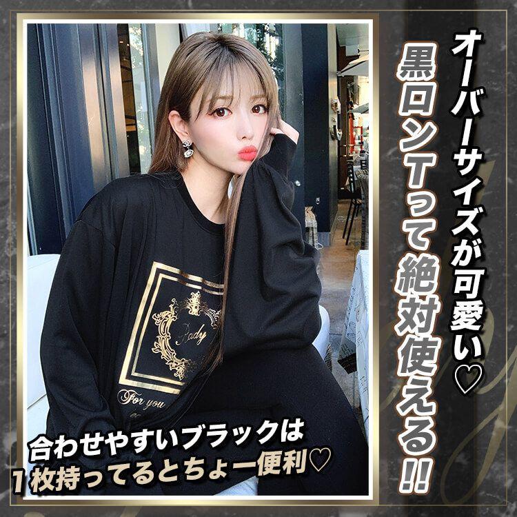 MR3539ホテルシリーズロングTシャツ(BKのみ)