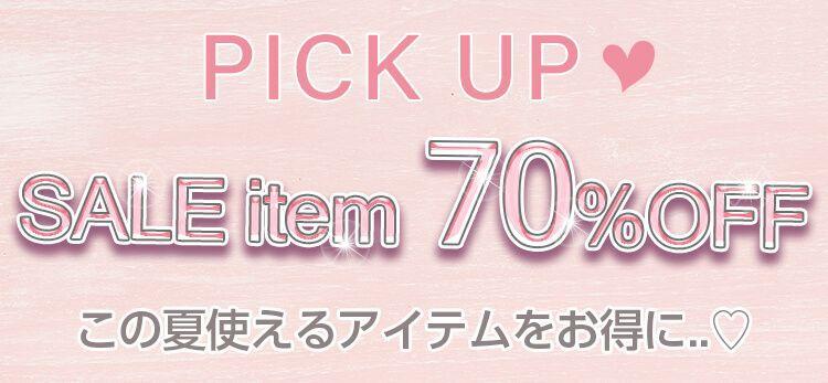 SALE item 70%OFF