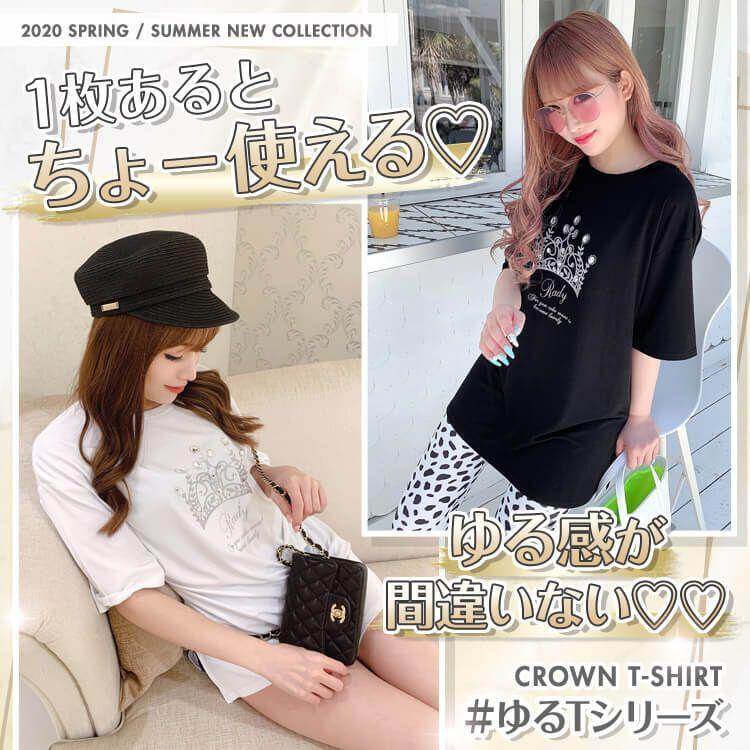 MR3471クラウンTシャツ