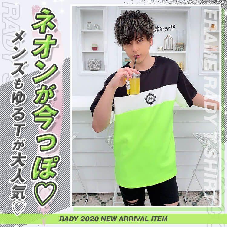 MR3434フレームRadyメンズTシャツ
