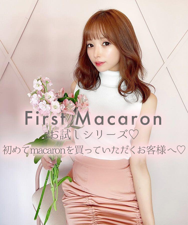 First macaron