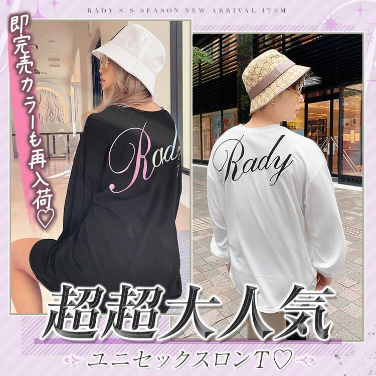 バックロゴロングTシャツ(ユニセックス)