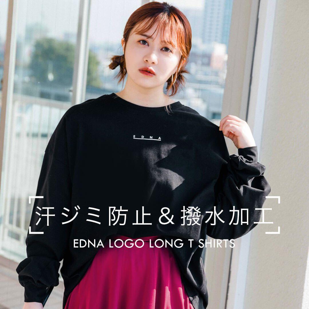 ★長袖aTシャツ★