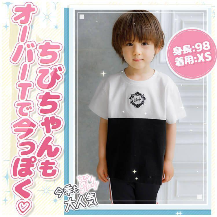 EXK0081バイカラーフレームRadyちびTシャツ