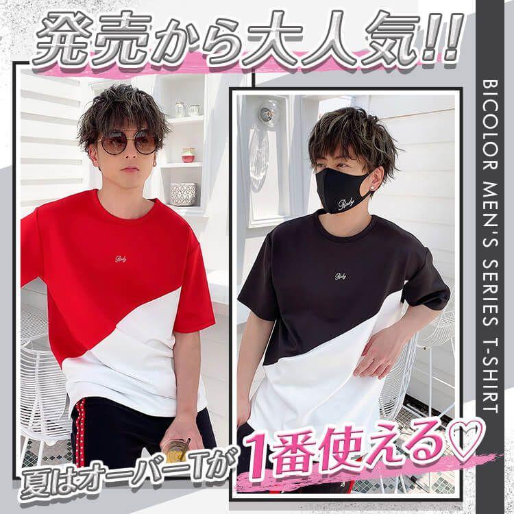MR3433バイカラーメンズTシャツ