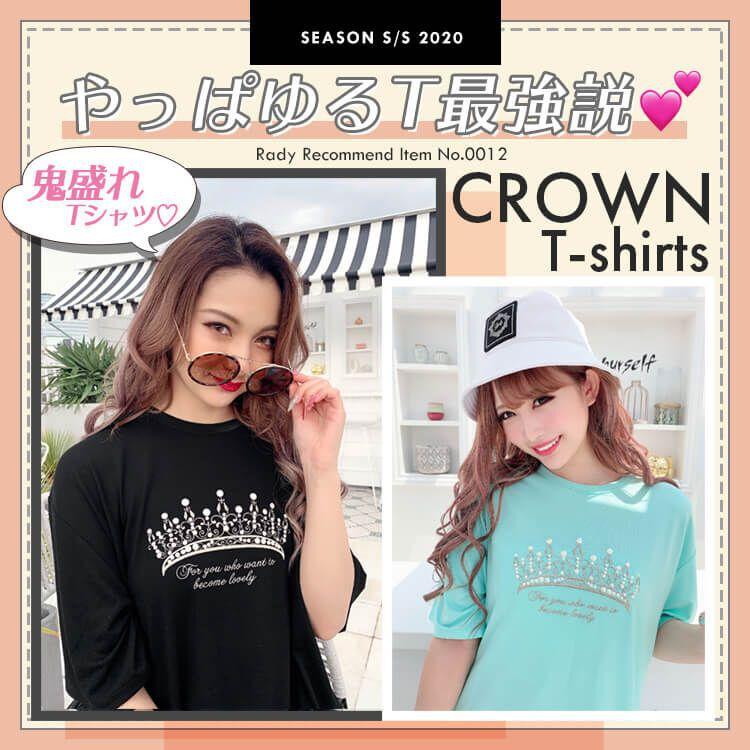 MR3472クラウンTシャツ