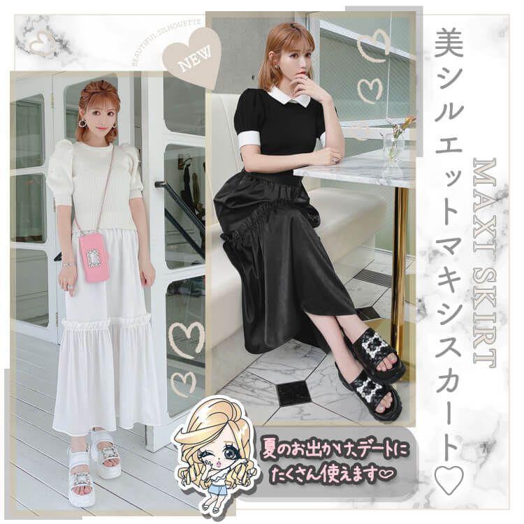 FP0166フリルマキシスカート
