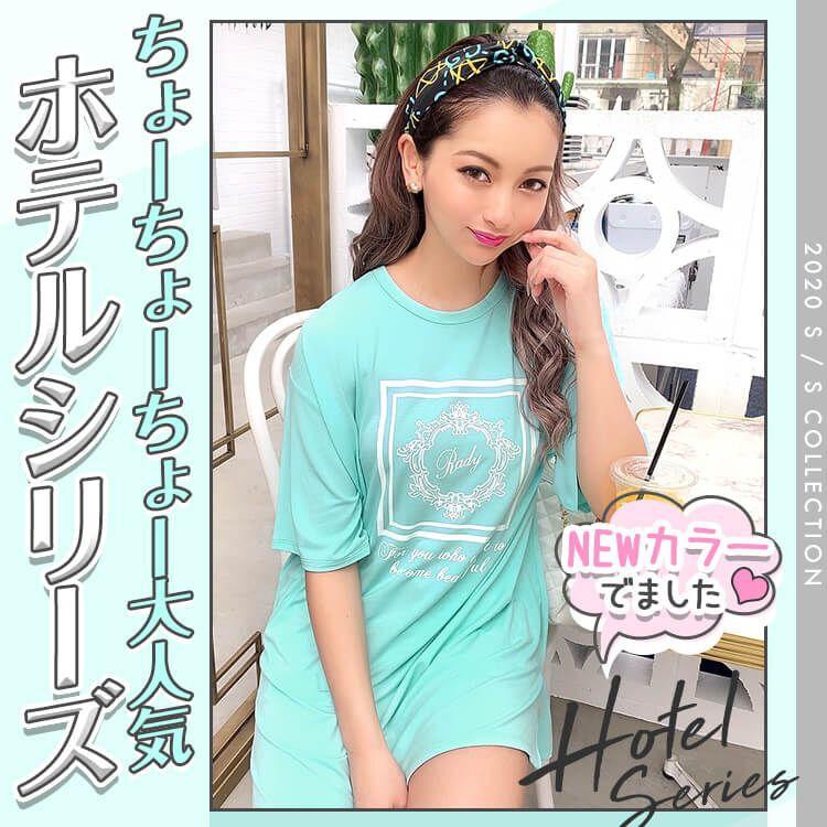 MR3310ホテルシリーズTシャツ