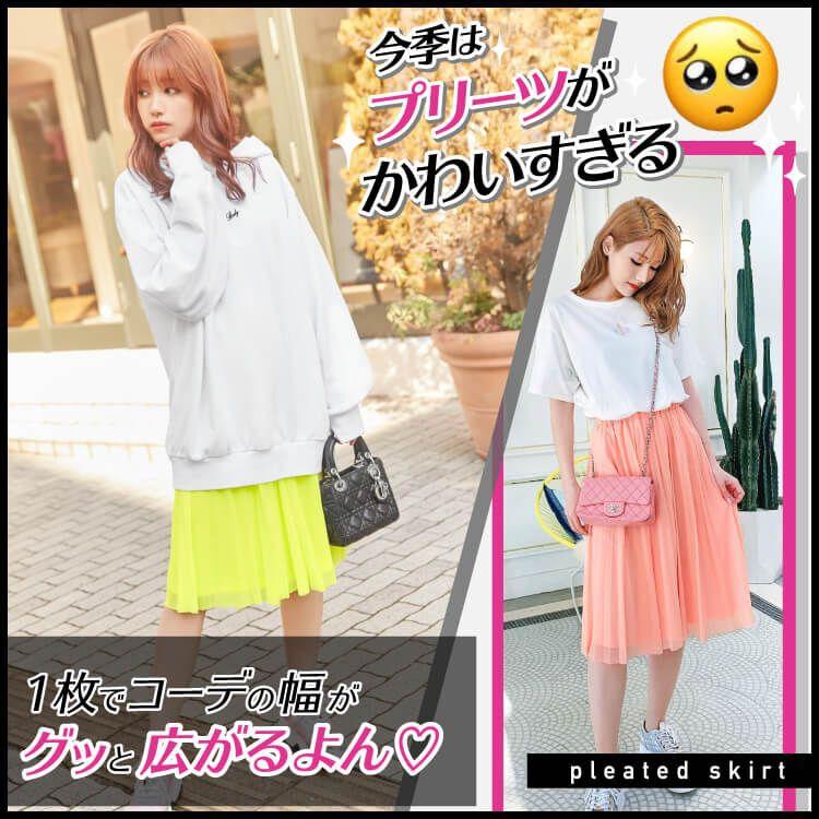 TY2175プリーツスカート