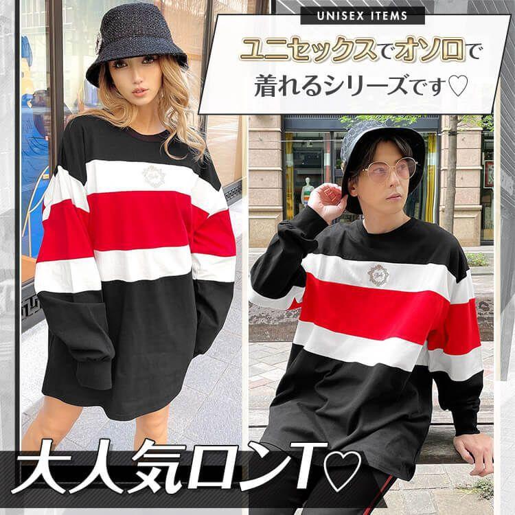 MR3721ラインロングTシャツ(ユニセックス) BKRD