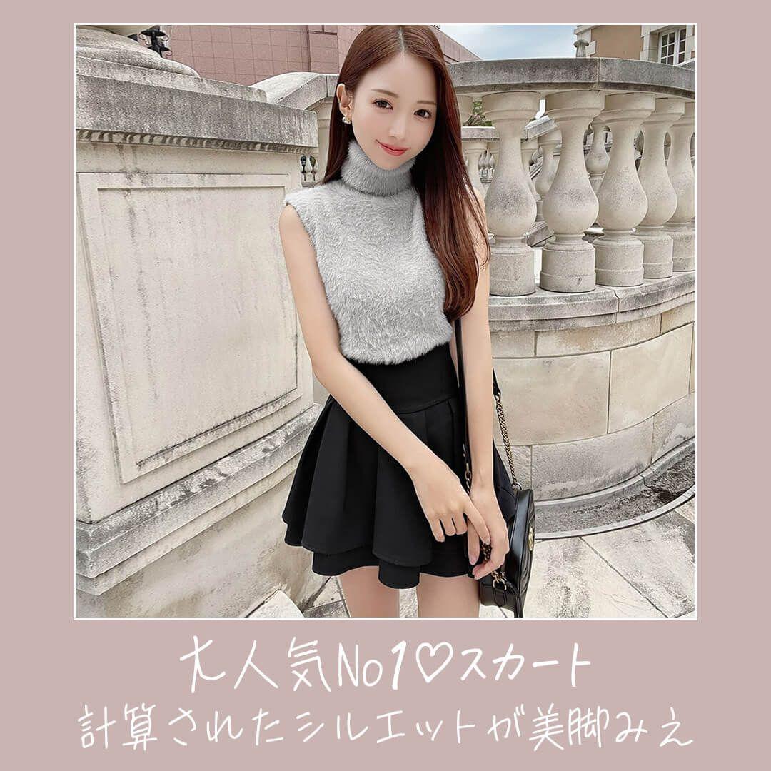No,1美脚になれるスカート♡(インナーパンツ付き)