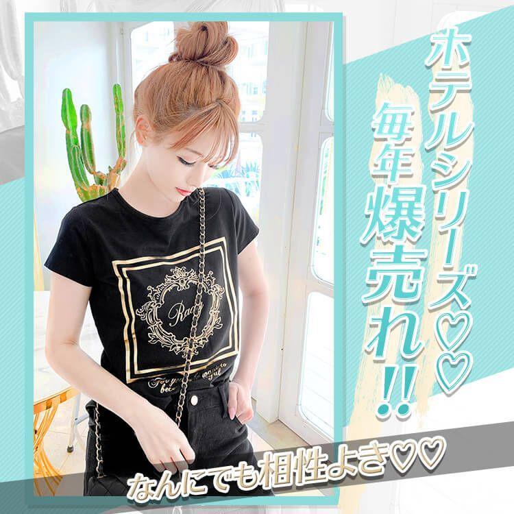 MR3076ホテルシリーズTシャツ