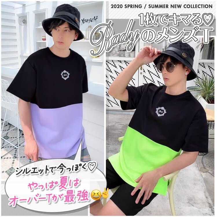 MR3427 バイカラーフレームRadyメンズTシャツ