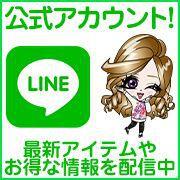 Rady LINE公式アカウント