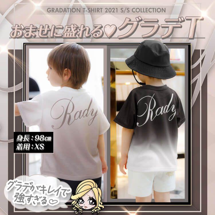 MRK3763バックRadyロゴグラデーションちびTシャツ