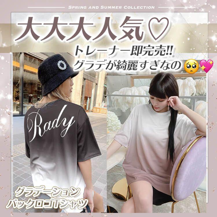 グラデーションバックロゴTシャツ(差替え)