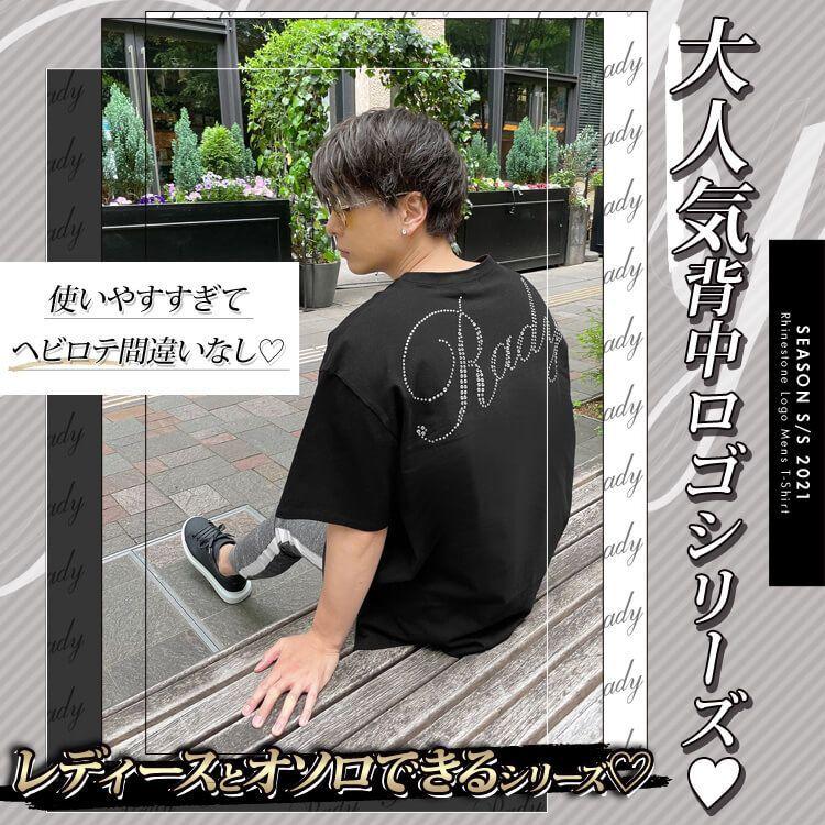 VR0250 ラインストーンロゴメンズTシャツ