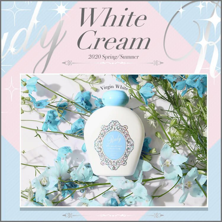 NK0017Rady ホワイトクリーム せっけんの香り