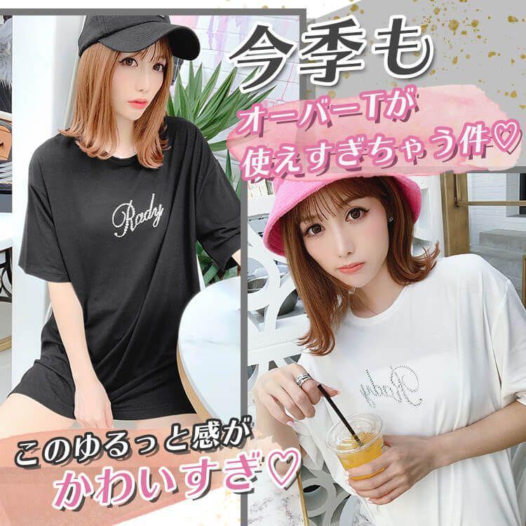 TK0756ビジューTシャツ