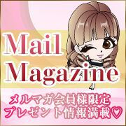 Rady Mail Magazine