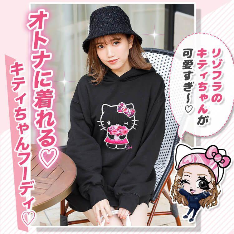 MR3625 Hello Kittyリゾートフラワーフーディ