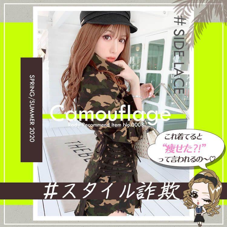 FN0105カモフラレースアップシャツ