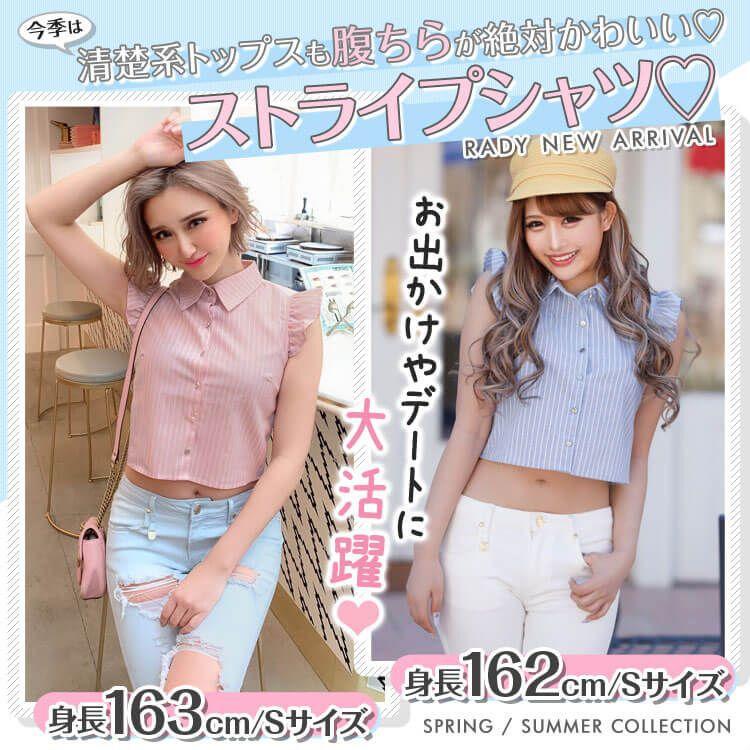 TY2245ストライプシャツ