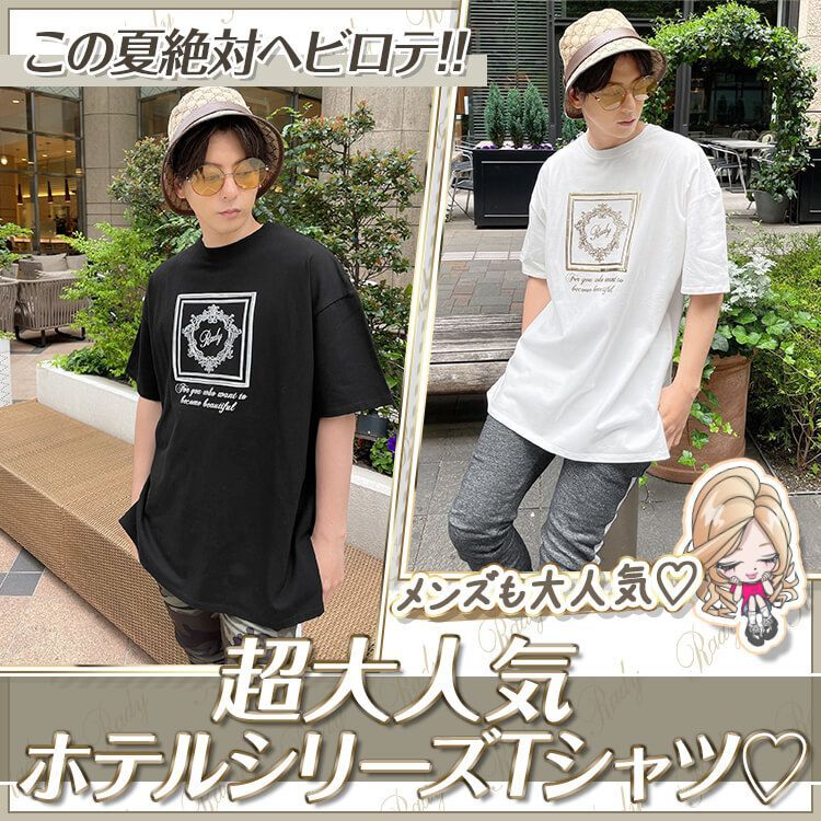 VR0249 ホテルシリーズメンズTシャツ