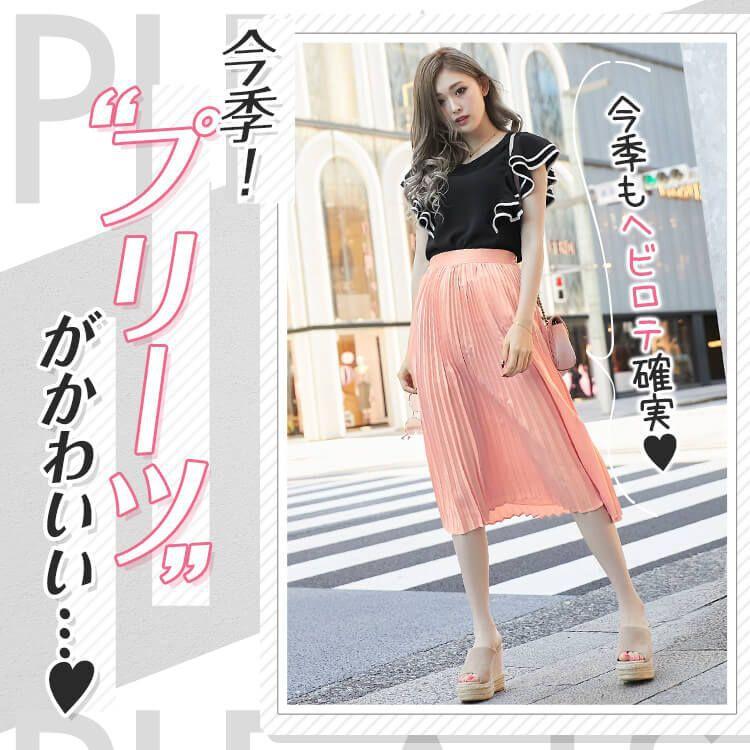 FN0092サテンプリーツスカート