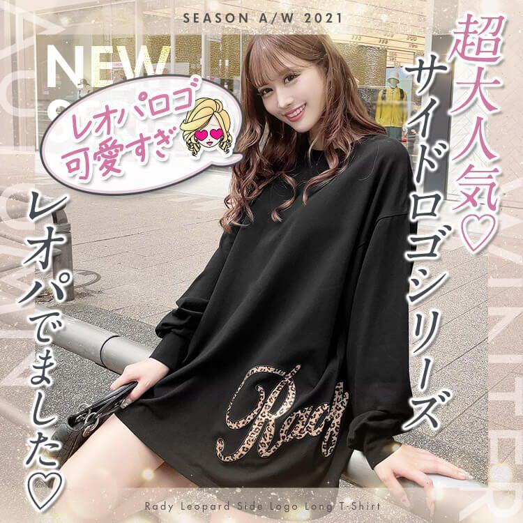 MR3875レオパードサイドロゴロングTシャツ