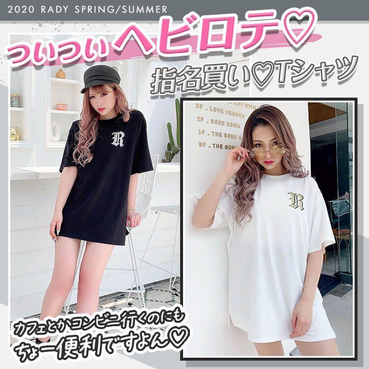 MR3446RadyロゴTシャツ