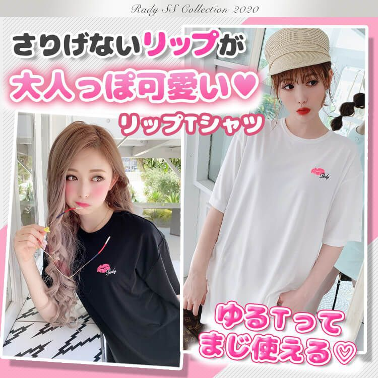 TK0761 リップTシャツ