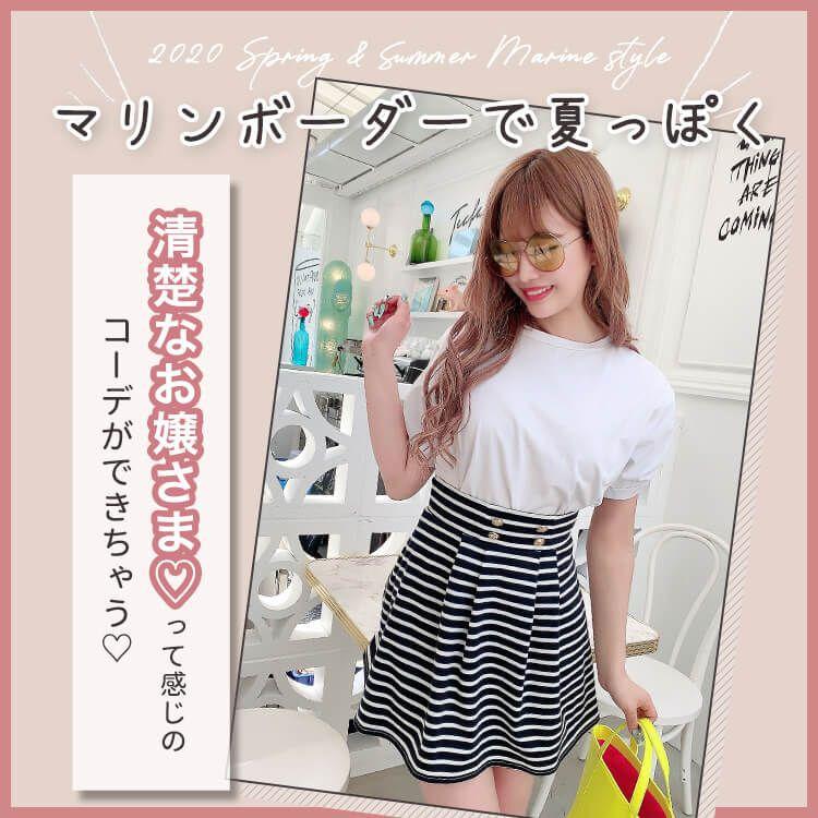 TY2250ボーダースカート